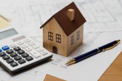 坪当たり100万円の家ははたして本当に高いのか?